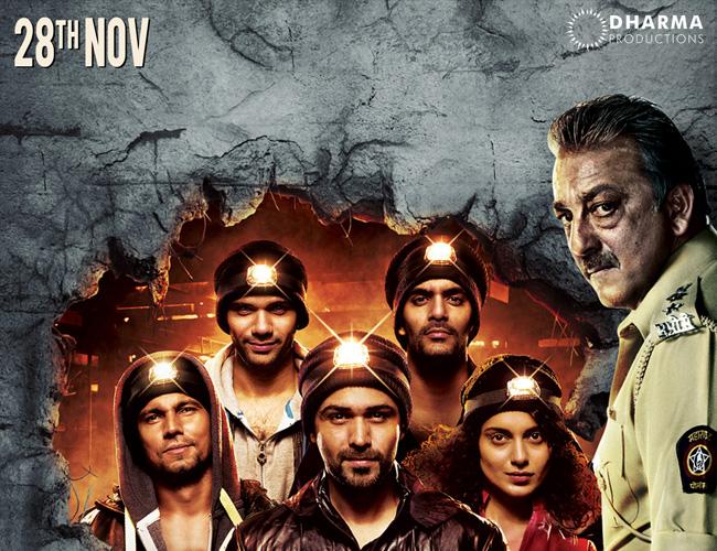 Ungli Bollywood movie