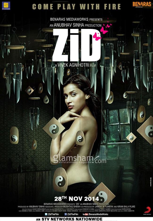 Zid Movie directed by Vivek Agnihotri