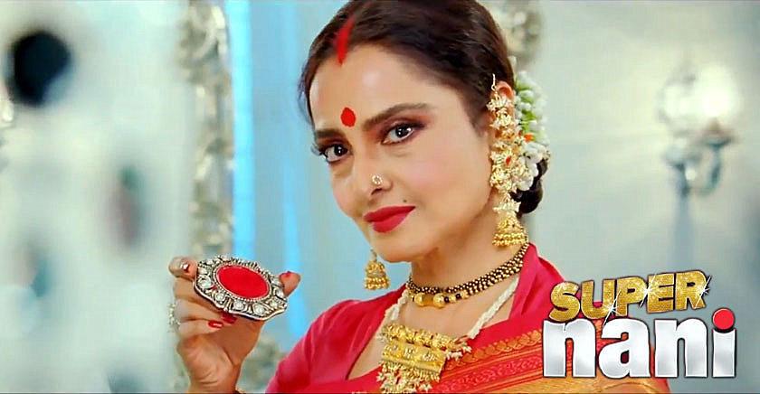 Super Nani Bollywood movie directed by Indra Kumar