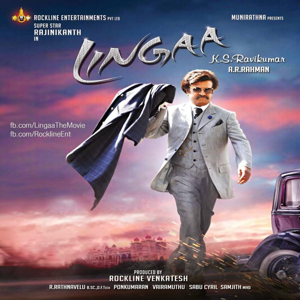 LINGAA MOVIE IN HINDI1