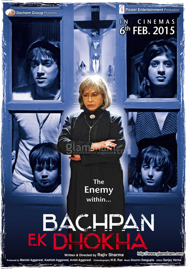 Bachpan Ek Dhokha Bollywood Movie