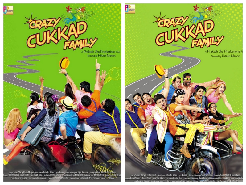 CRAZY CUKKAD FAMILY BOLLYWOOD MOVIE