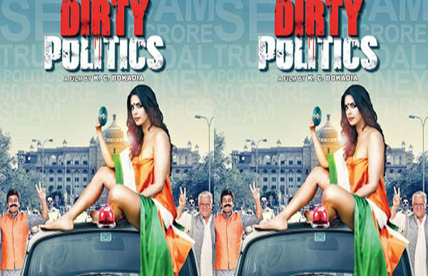 DIRTY POLITICS BOLLYWOOD MOVIE