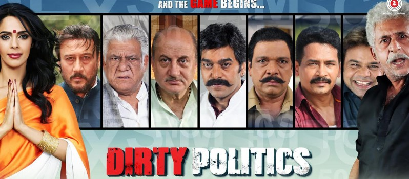 DIRTY POLITICS BOLLYWOOD MOVIE1