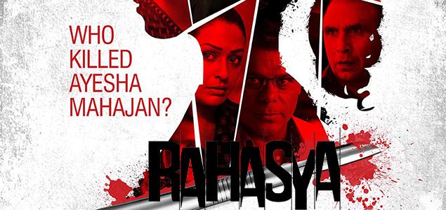 RAHASYA BOLLYWOOD MOVIE1