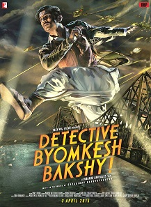DETECTIVE BYOMKESH BAKSHY BOLLYWOOD MOVIE
