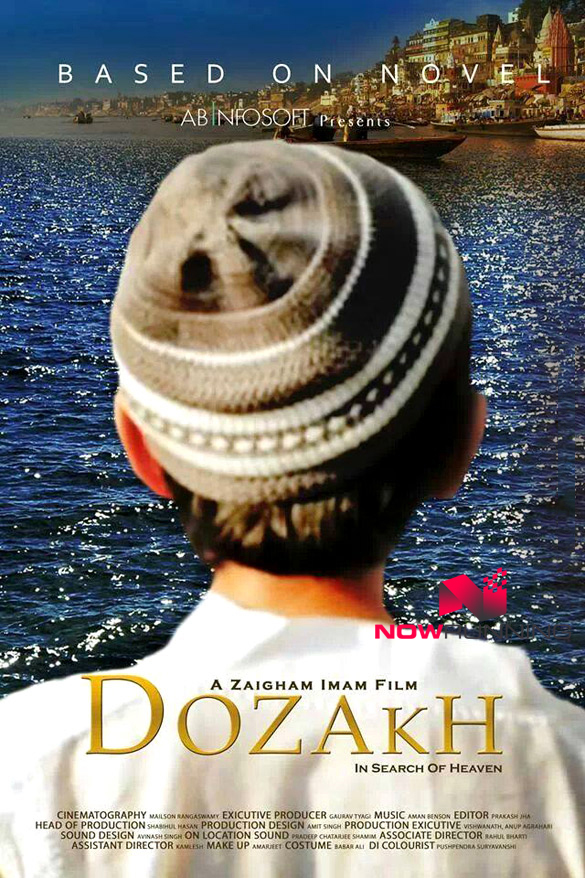 Dozakh In Search Of Heaven Bollywood Movie