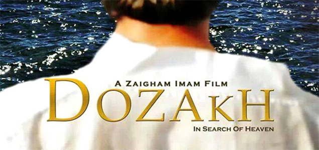 Dozakh In Search Of Heaven Bollywood Movie1