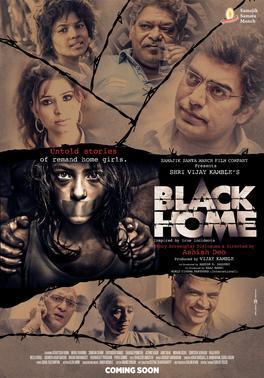 BLACK HOME BOLLYWOOD MOVIE