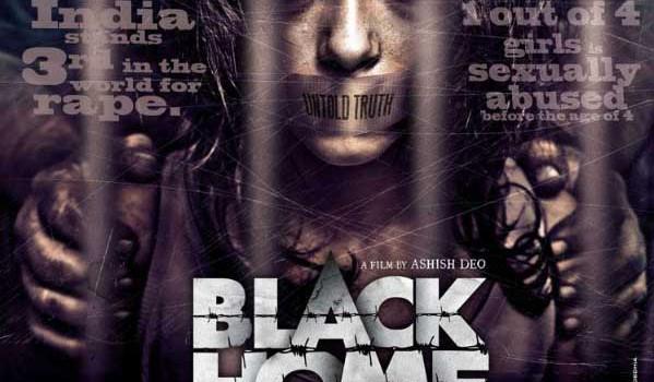 BLACK HOME BOLLYWOOD MOVIE1