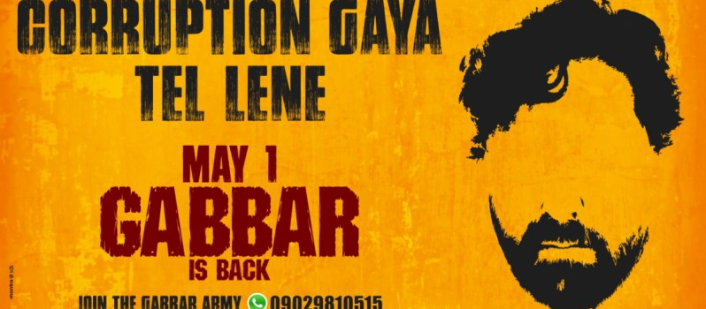 GABBAR IS BACK BOLLYWOOD MOVIE1