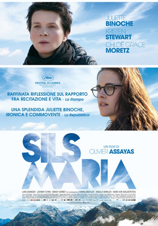 CLOUDS OF SILS MARIA MOVIE