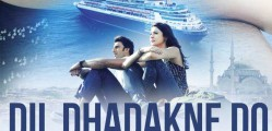 DIL DHADAKNE DO BOLLYWOOD MOVIE1