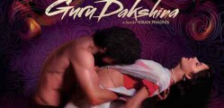 GURU DAKSHINA BOLLYWOOD MOVIE1