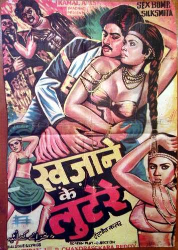 nude-movie-poster