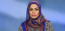 MUSLIM WOMAN FACED DISCRIMINATION ON AN AMERICAN FLIGHT