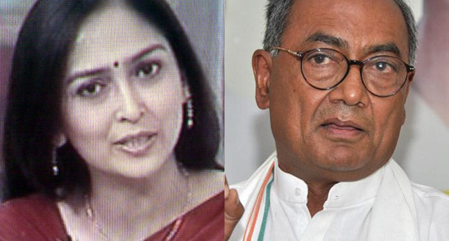 JOURNALIST AMRITA RAI CONFORM MARRIAGE WITH CONGRESS LEADER DIGVIJAYA SINGH