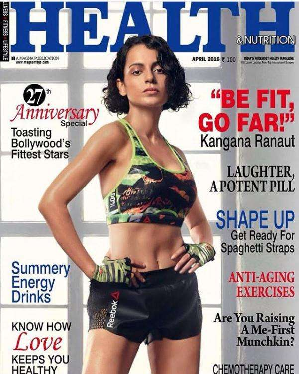 Kangana Ranaut Photoshoot for Maxim Magazine 1