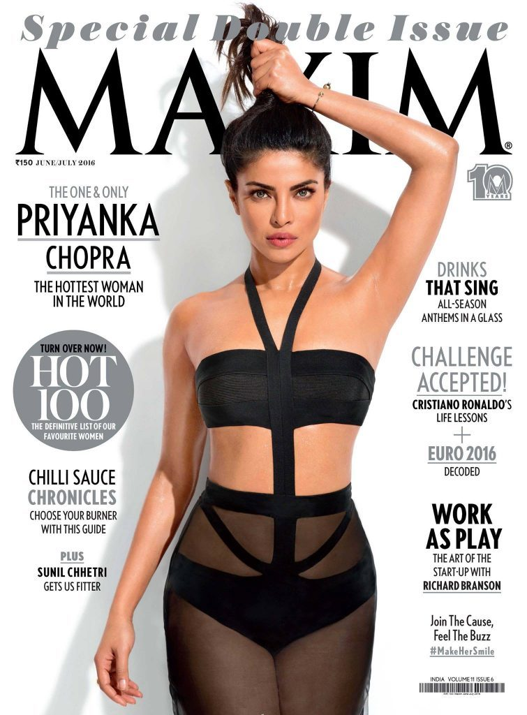 Priyanka Chopra Hot Photoshoot for Maxim 1
