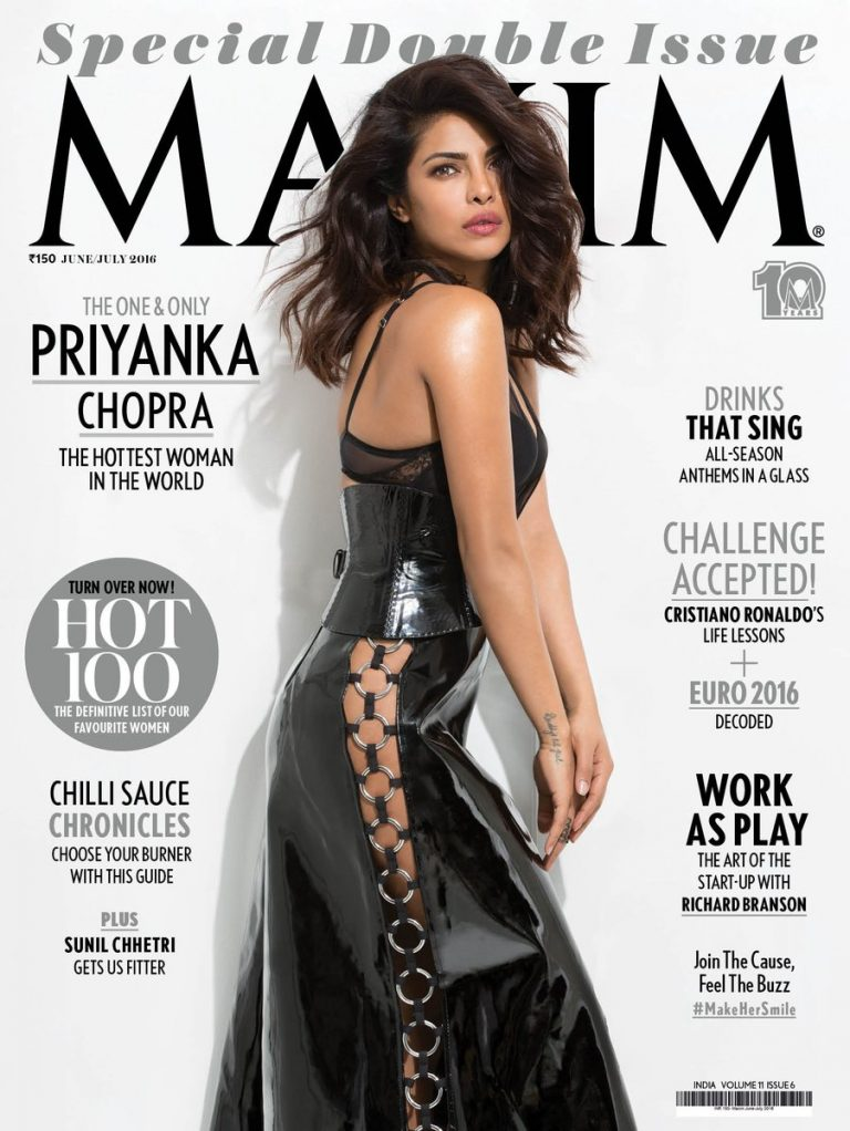 Priyanka Chopra Hot Photoshoot for Maxim 4