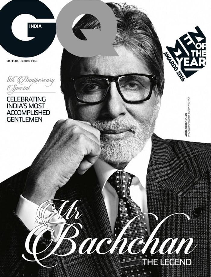 Amitabh Bachchan on the cover of GQ India