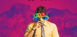 Bollywood Movie Fuddu directed by Sunil Subramani