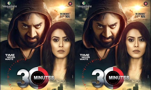 Bollywood Movie 30 Minutes directed by Yesudas bc
