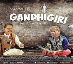 Bollywood Movie Gandhigiri directed by Sanoj Mishra