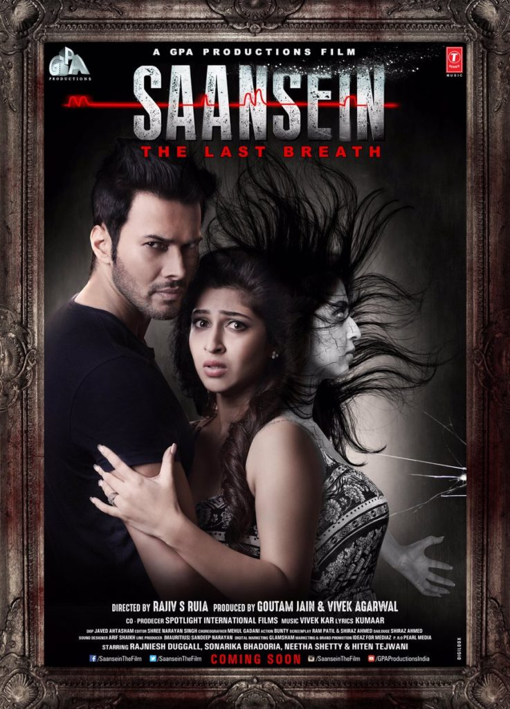 Bollywood Movie Saansein